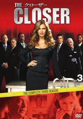 『クローザー シーズン3』のポスター