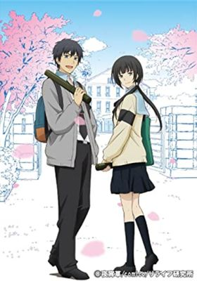 ReLIFE OVA's Poster