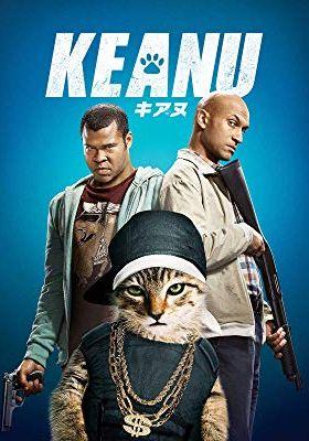 Keanu's Poster