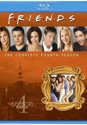 프렌즈 시즌 4의 포스터