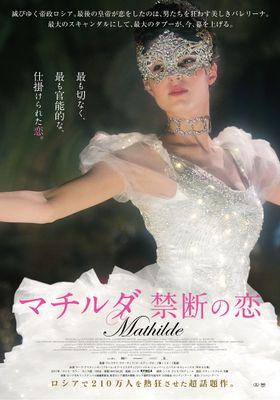 Mathilde's Poster
