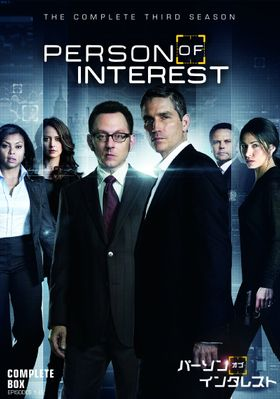 Person of Interest Season 3's Poster