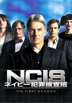 NCIS Season 1's Poster