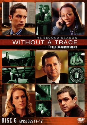 Without a Trace Season 2's Poster