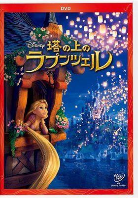 라푼젤의 포스터