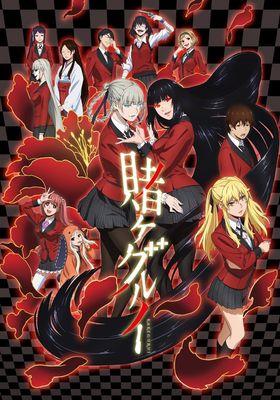 Kakegurui Season 1's Poster