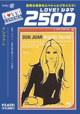 Don Juan or If Don Juan Were a Woman's Poster