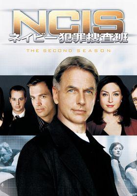 NCIS 시즌 2의 포스터