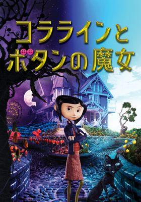 Coraline's Poster