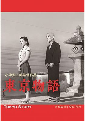 Tokyo Story's Poster