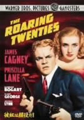 The Roaring Twenties's Poster