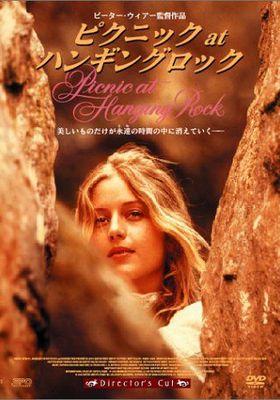 Picnic at Hanging Rock's Poster