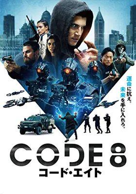 Code 8's Poster