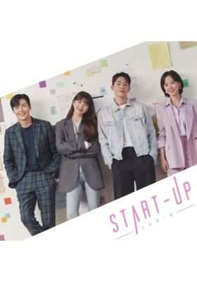 Startup 's Poster