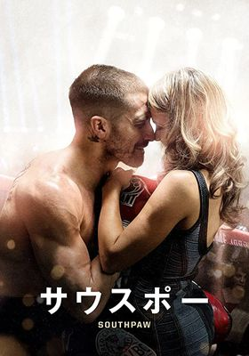 Southpaw's Poster