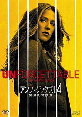 언포게터블 시즌 4의 포스터