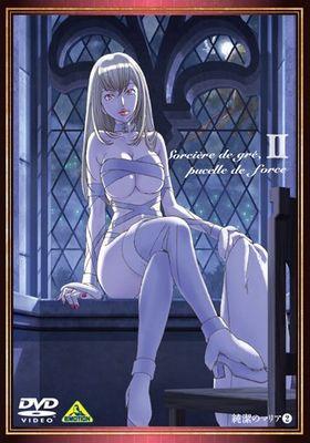 순결의 마리아의 포스터