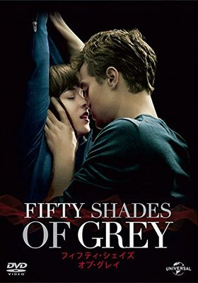 Fifty Shades of Grey's Poster