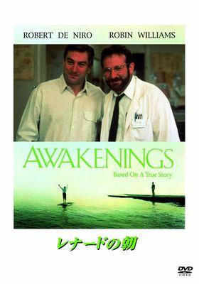 Awakenings's Poster