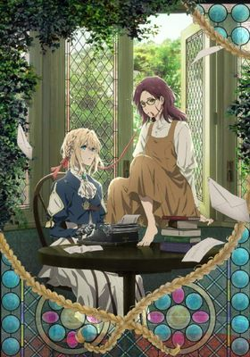 Violet Evergarden: Eternity and the Auto Memory Doll's Poster