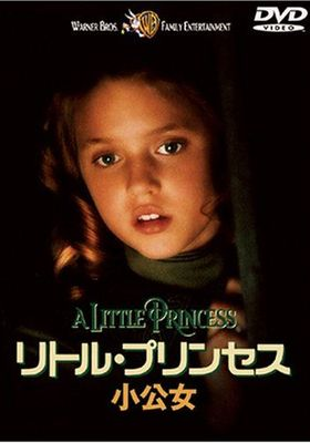 A Little Princess's Poster