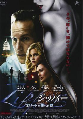 Zipper's Poster