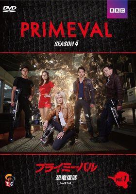 Primeval Season 4's Poster