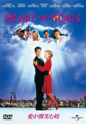 Heart and Souls's Poster