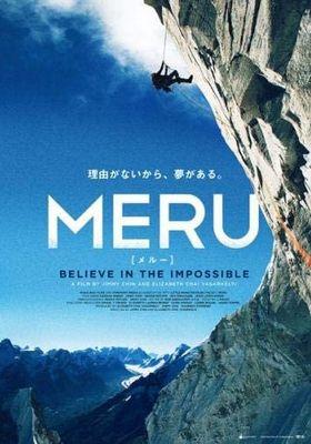Meru's Poster