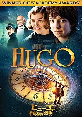 Hugo's Poster