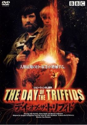 The Day of the Triffids 's Poster