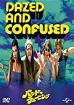 Dazed and Confused's Poster
