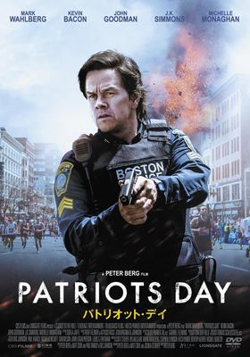 Patriots Day's Poster