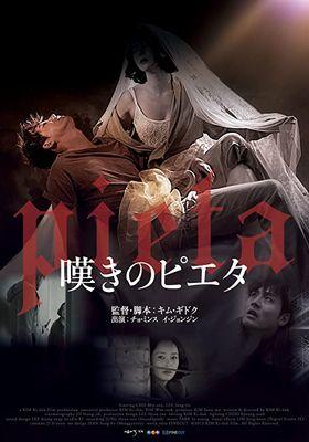 Pieta's Poster