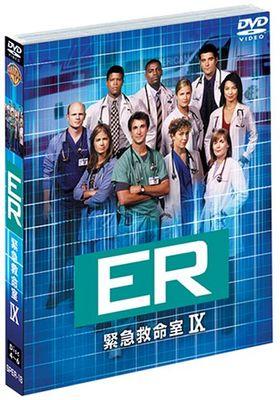 ER 시즌 9의 포스터