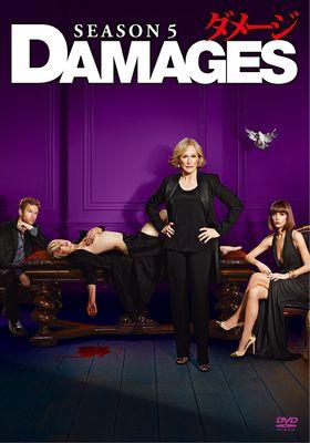 Damages Season 5's Poster