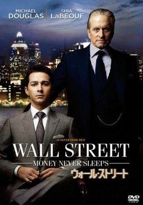 Wall Street: Money Never Sleeps's Poster