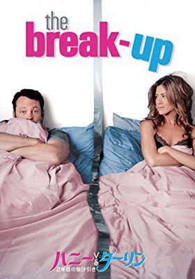 The Break-Up's Poster