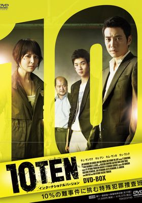 Special Affairs Team TEN Season 1's Poster