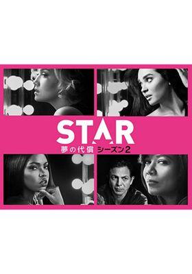 Star Season 2's Poster