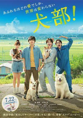 Inubu's Poster