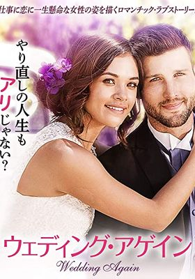 The Wedding Do Over's Poster