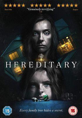『ヘレディタリー/継承』のポスター