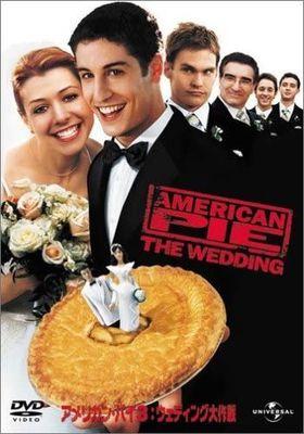 American Wedding's Poster