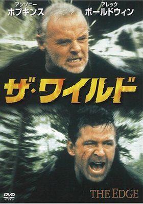 『ザ・ワイルド』のポスター