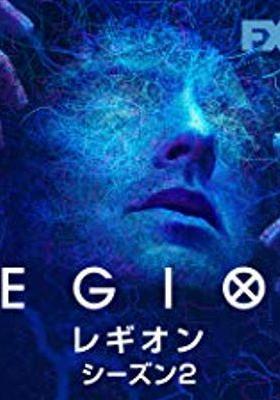 Legion Season 2's Poster
