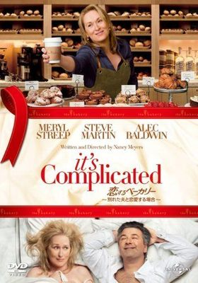It's Complicated's Poster