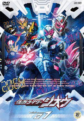 仮面ライダージオウ 's Poster