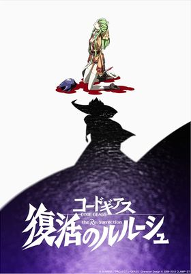 Code Geass: Lelouch of the Re;surrection's Poster