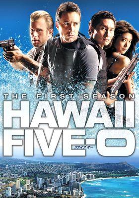 하와이 파이브 오 시즌 1의 포스터